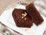 Čokoladno pecivo